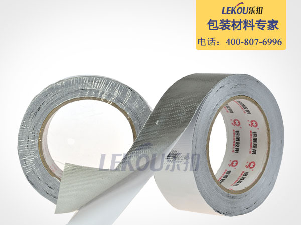 铝箔胶带|自粘铝箔胶带