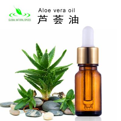 天然芦荟精油CAS85507-69-3