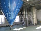 健达干燥减水剂专用干燥机