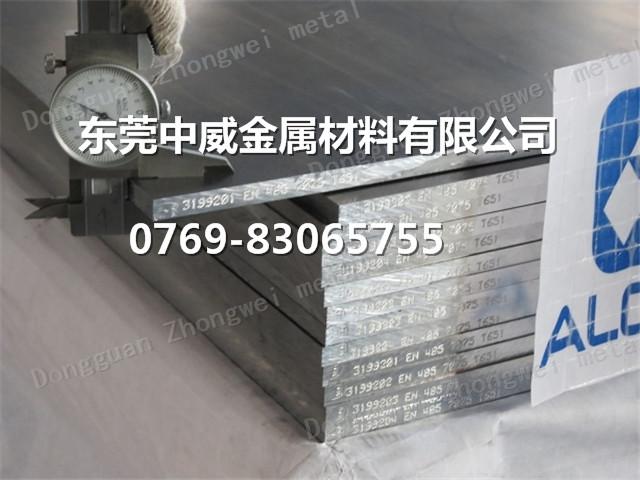7075铝板、7075铝板、7075铝板东莞中威供应