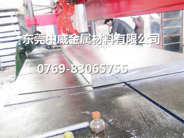 芬可乐7075铝材==7075进口铝合金厚板==模具铝板7075