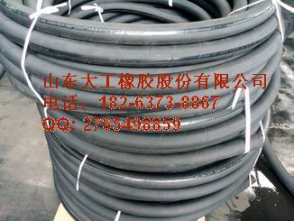 高压橡胶软管