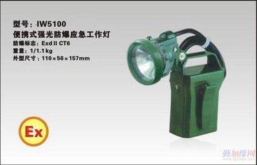 探照灯IW5100海洋王热销防爆灯