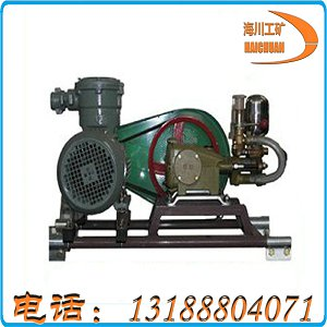 矿用BH402.5型阻化剂喷射泵