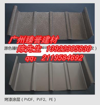 佛山铝镁锰生产厂家|首选广州臻誉金属