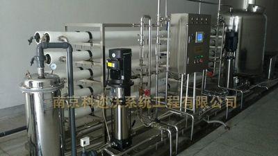 南京科迩沃系统工程有限公司的形象照片