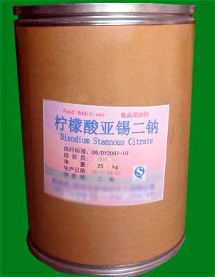 河南郑州龙生化工食品有限公司的形象照片