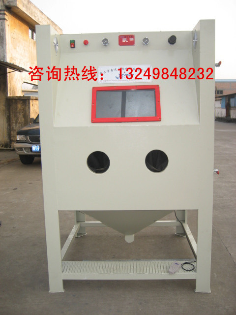 1212A手动喷砂机