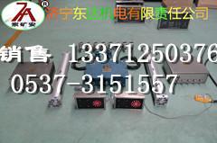 气动风门控制用电控装置质优价廉品质保证济宁东达机电专业生产