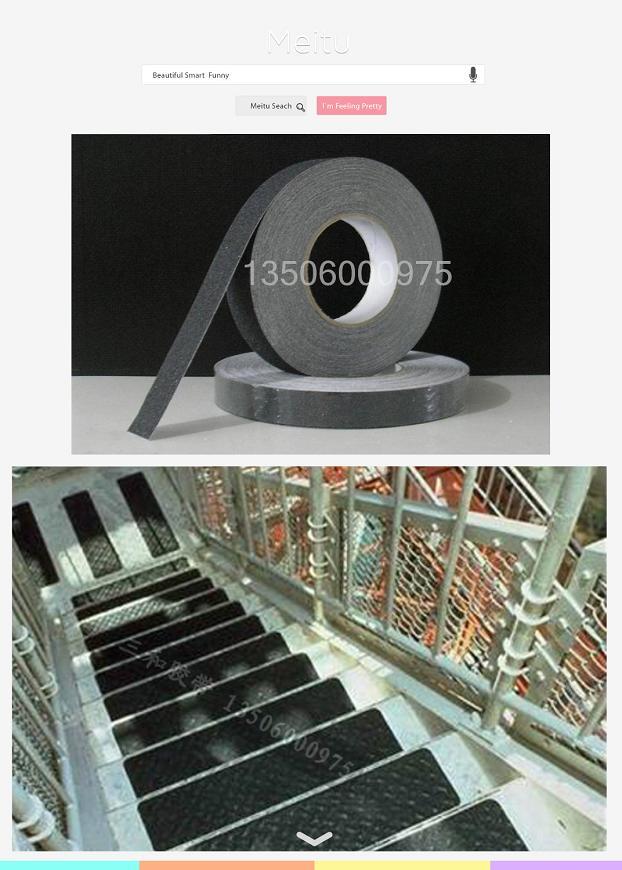 上海防滑胶带防滑贴 楼梯防滑胶带
