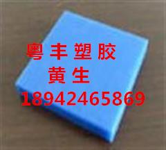 UPE板 高分子聚乙烯板材