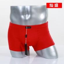 印花 男式莫代尔内裤 内衣男 平角裤 四角裤