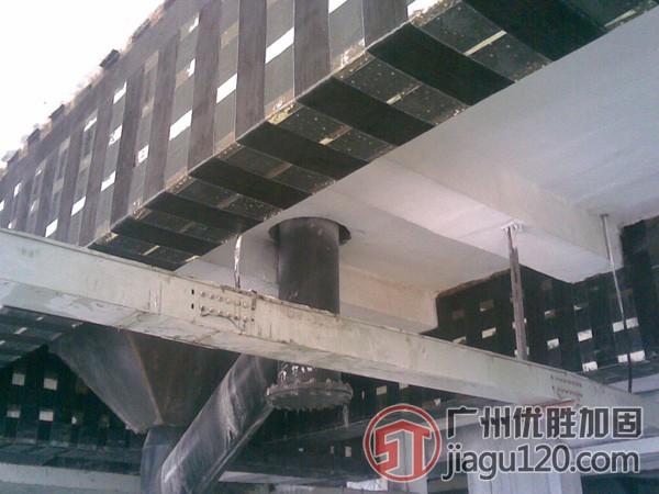 广东广州优胜加固公司承接房屋加固-建筑结构加固业务