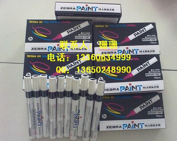 日本斑马油漆笔 SGS环保记号笔