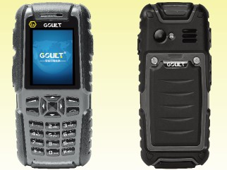 防爆手机KXT-A8