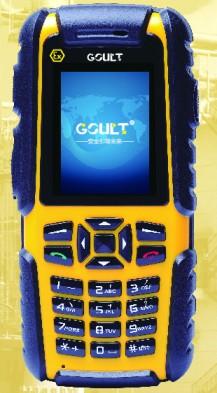 防爆手机KXT-A9