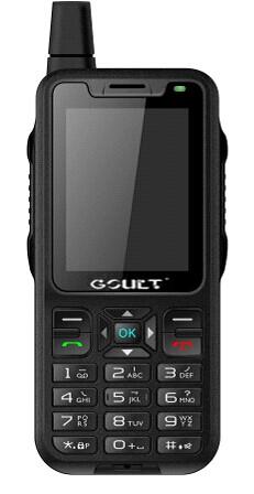防爆手机KXT-C10