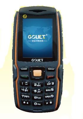 防爆手机KXT-A10-Q