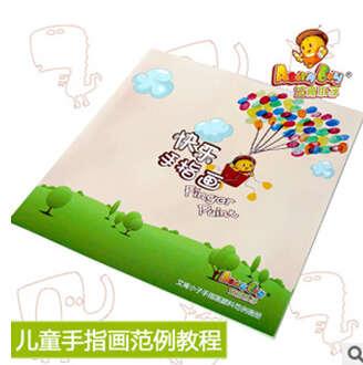 手指画教程 儿童手指画教程创意手指画指导书