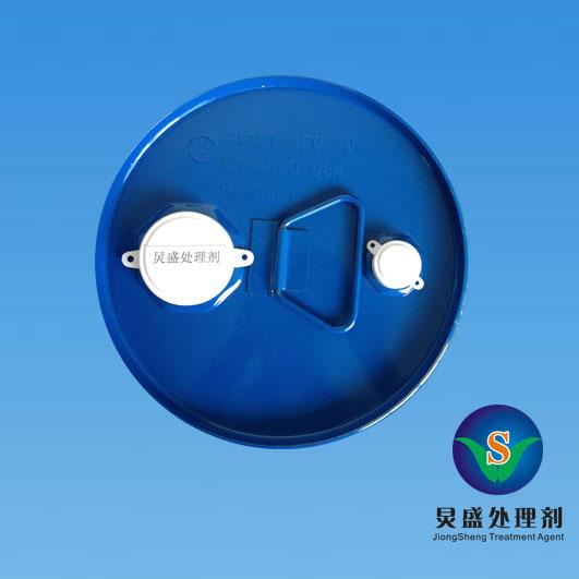 PP水 PP处理剂 PP底涂剂树脂生产厂家 价格实惠