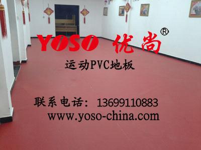 北京优尚安耐宝建材有限公司的形象照片
