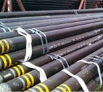 天津津大伟业销售石油套管
