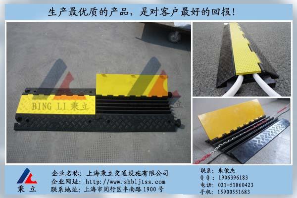 秉立牌电缆保护板 独家专利