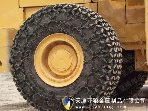 震源车轮胎保护链 66*43-25轮胎保护链