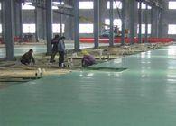北京金刚砂硬化地面一平米最低多少钱