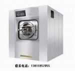 供应洗衣房设备,水洗设备,洗涤机械