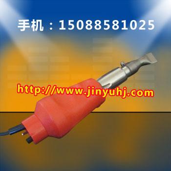 PVC防水卷材热风焊枪,PVC塑料地板焊枪,PE土工膜热风枪