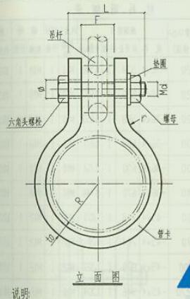水平管道U型管卡管径Φ32mm 齐鑫可异型加工