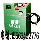 电动箱式试压泵
