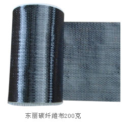 盘锦碳纤维布价格