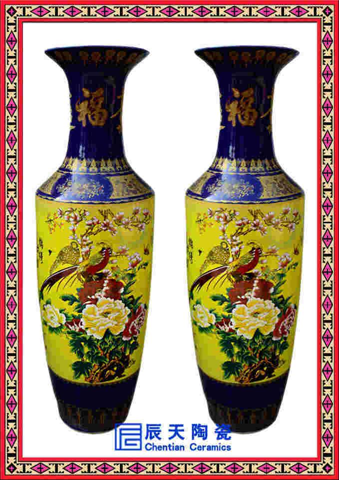 供应春节礼品大花瓶 新年礼品