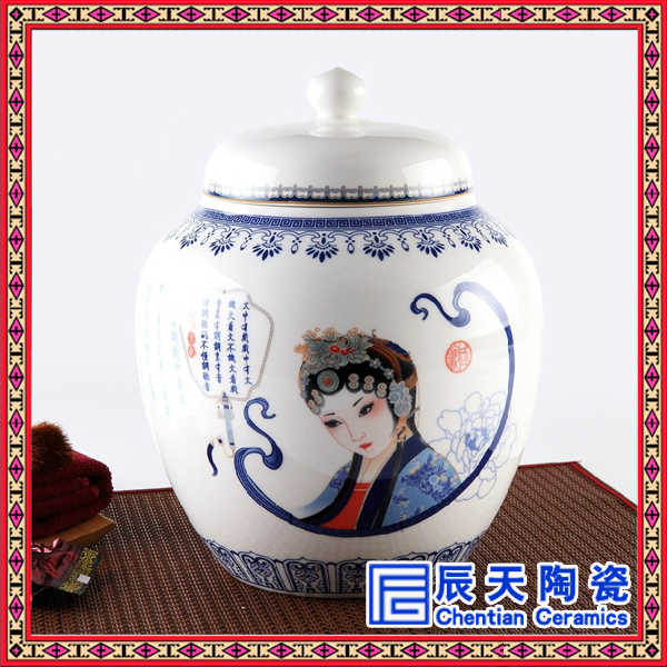 景德镇青花瓷 粉彩瓷 中国红瓷茶叶罐