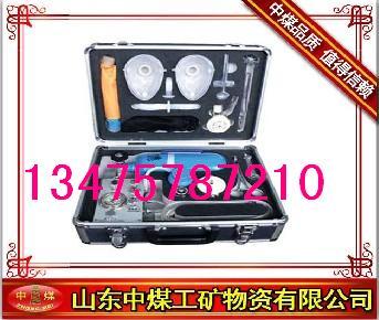 MZS30自动苏生器,矿用自动苏生器(救生器材)