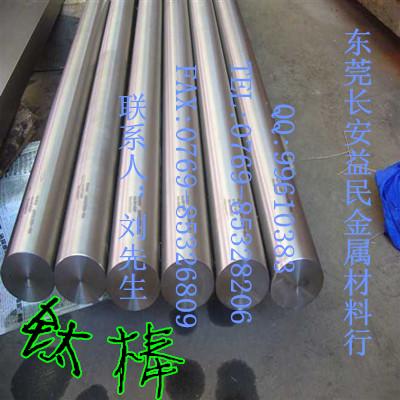 供应TA7优质钛合金 耐腐蚀TA7高纯钛合金批发价格