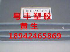 惠州赛刚板供应商POM板厂家