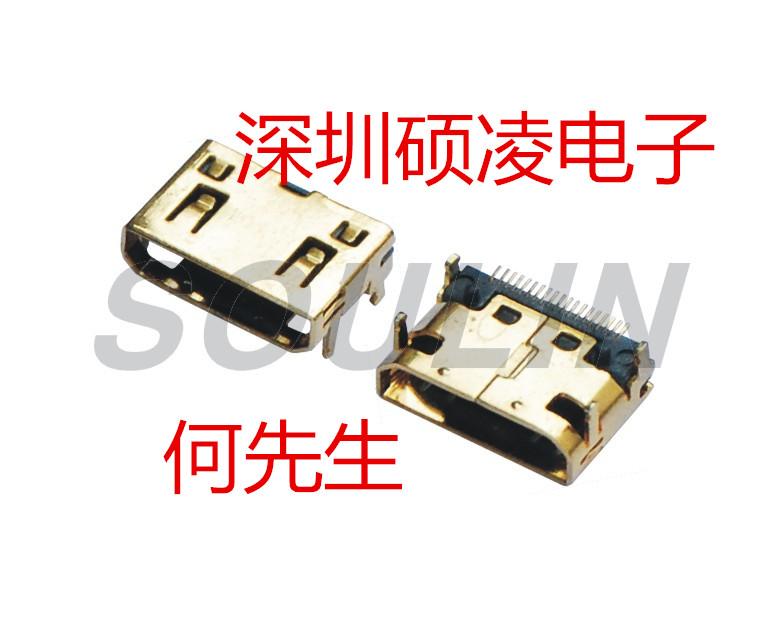 深圳市硕凌电子科技有限公司的形象照片