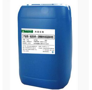 耐高温淀粉酶