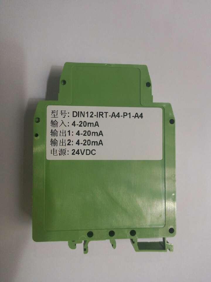 0-20ma转为0-1mA模拟信号数据隔离