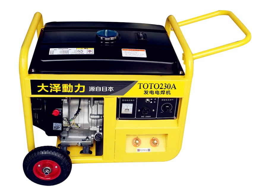 大泽原装250A柴油发电电焊机