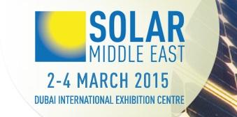 2015年第十七届中东迪拜能源、环保、水处理产品博览会