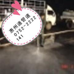 惠州商务酒店排水管道疏通的办法