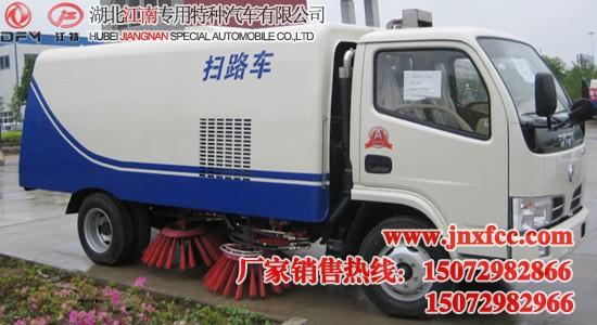 扫路车 洗扫车价格 扫地车15072982866