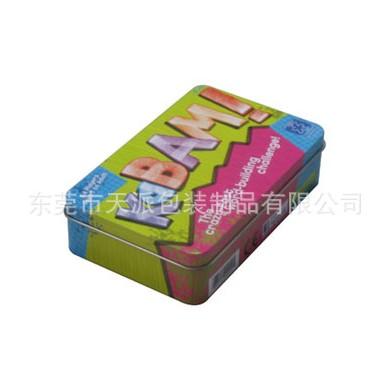 长方形包装铁盒、棋类包装铁盒