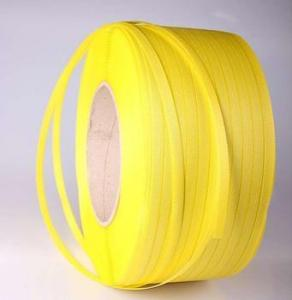 四川成都黄色打包带打包机维修品牌