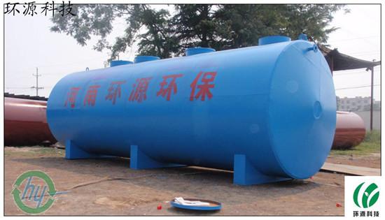 一体化养殖鸡鸭鹅场污水处理设备【厂家直销】出水达标