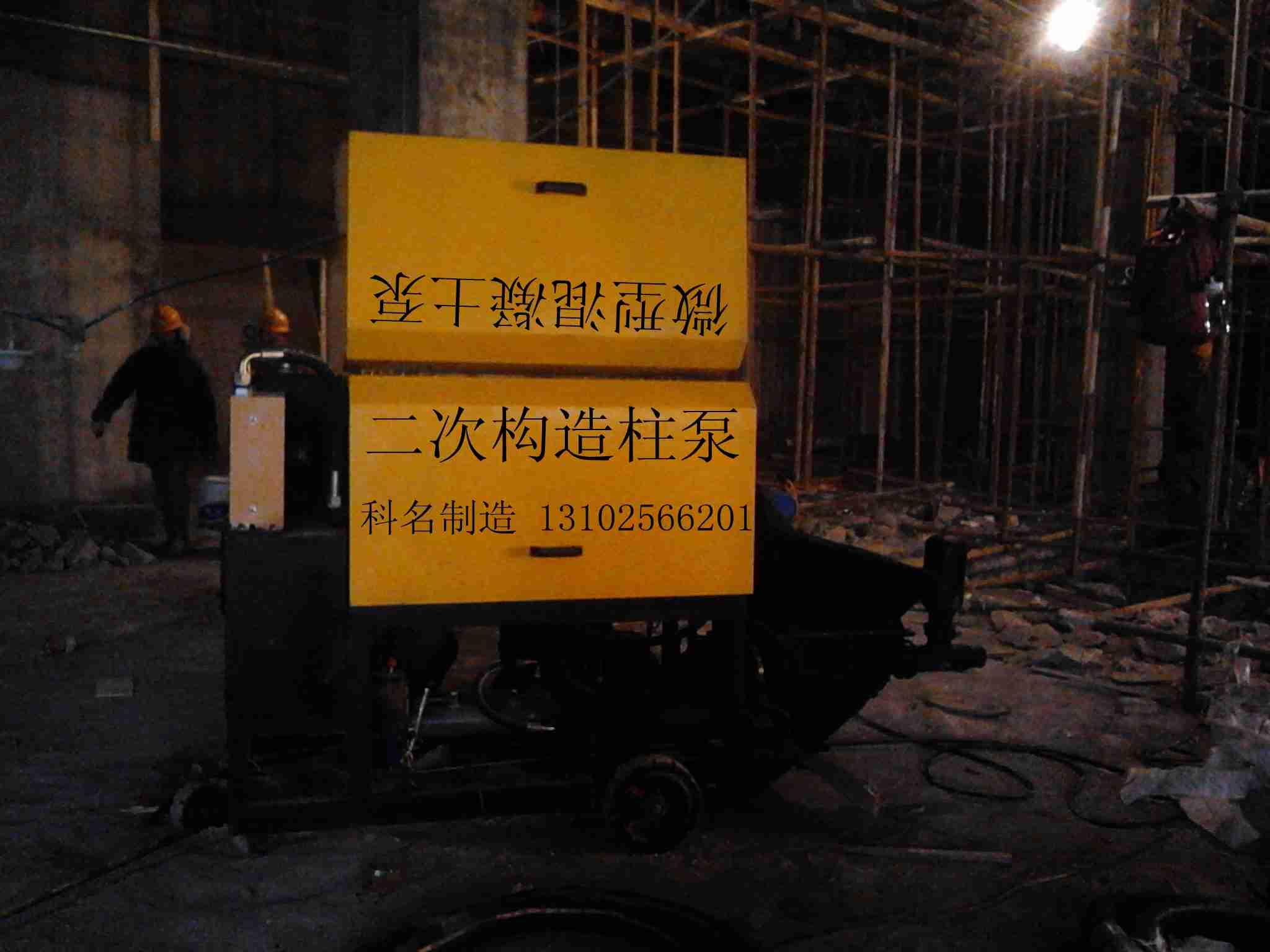 混凝土浇筑构造柱的方法  电动液压小型混凝土泵